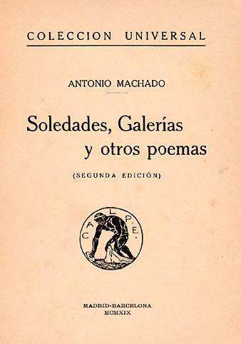 Soledades, galerías y otros poemas, 1919 (portada)